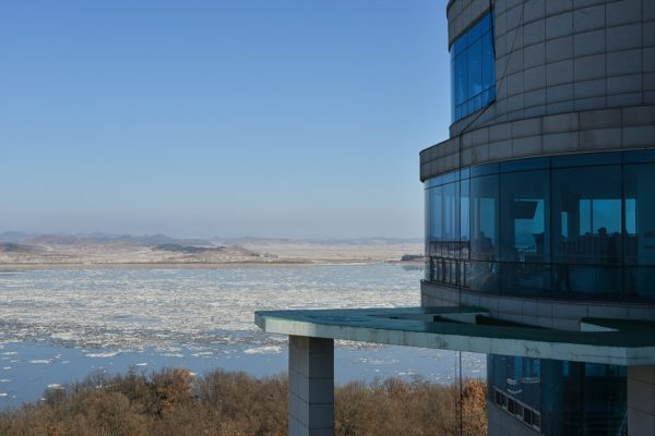 Ganghwa Peace Observatory incheon