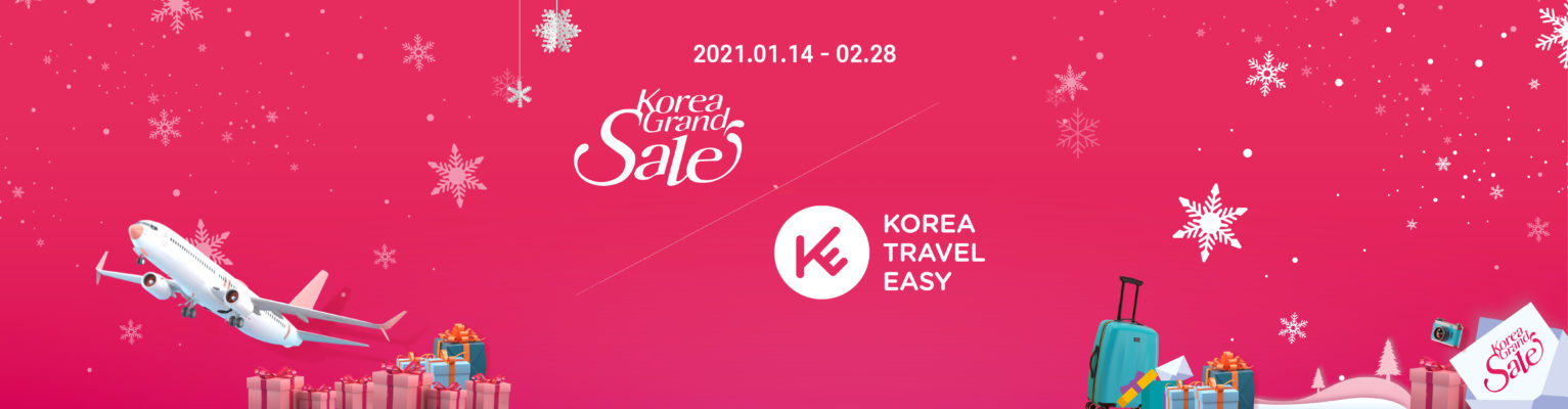 Koreagrandsale2021-koreatraveleasy