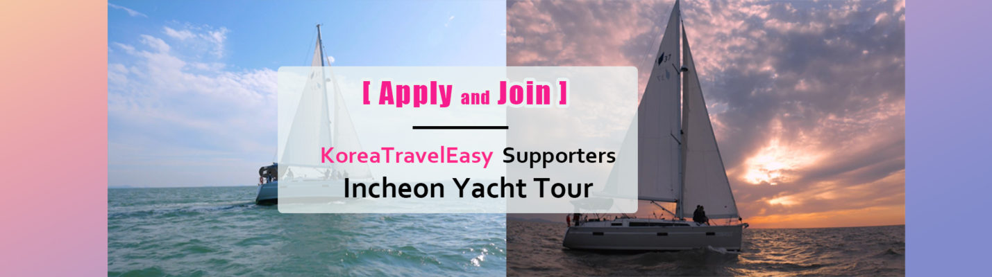 Incheon-yacht-tour
