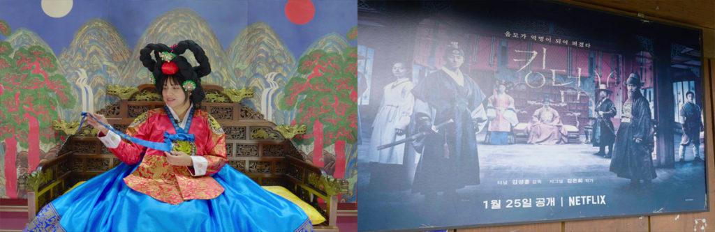 kingdom korea drama king hanbok