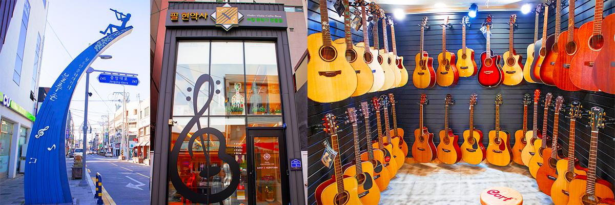 V BTS Daegu Tour Namsandong Instrument Street
