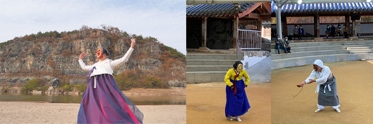 Andong Mask Dance
