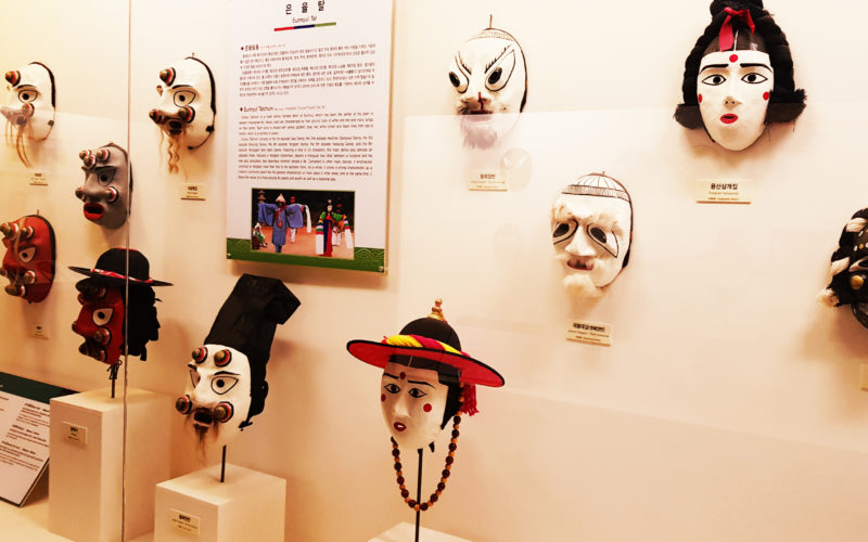 Andong Mask Museum1