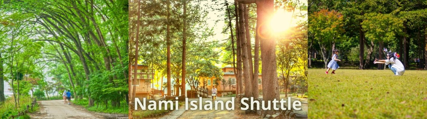 Product Page Banner_Nami Island Shuttle