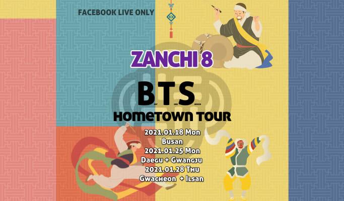 Zanchi8 BTS BTS Hometown Tour Poster