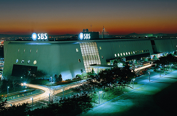 SBS Broadcasting Center