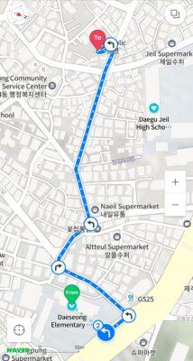 Daesong Elementary School-Bisan 4-dong Kindergarten