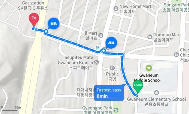 Daesong_Elementary_School-Bisan_4-dong_Kindergarten-bus_stop
