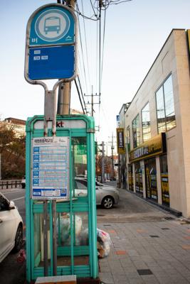 Bus 724 Bus stop