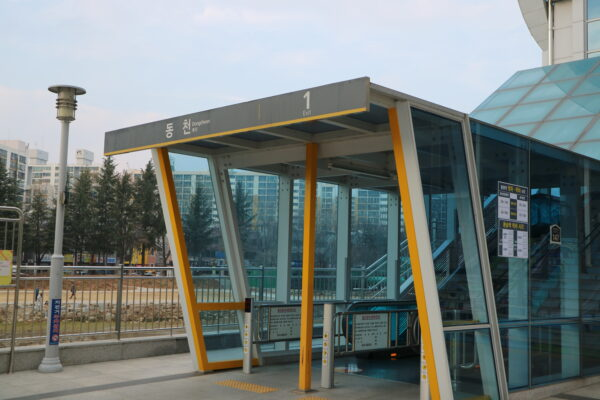 Dancheon Station Exit 1