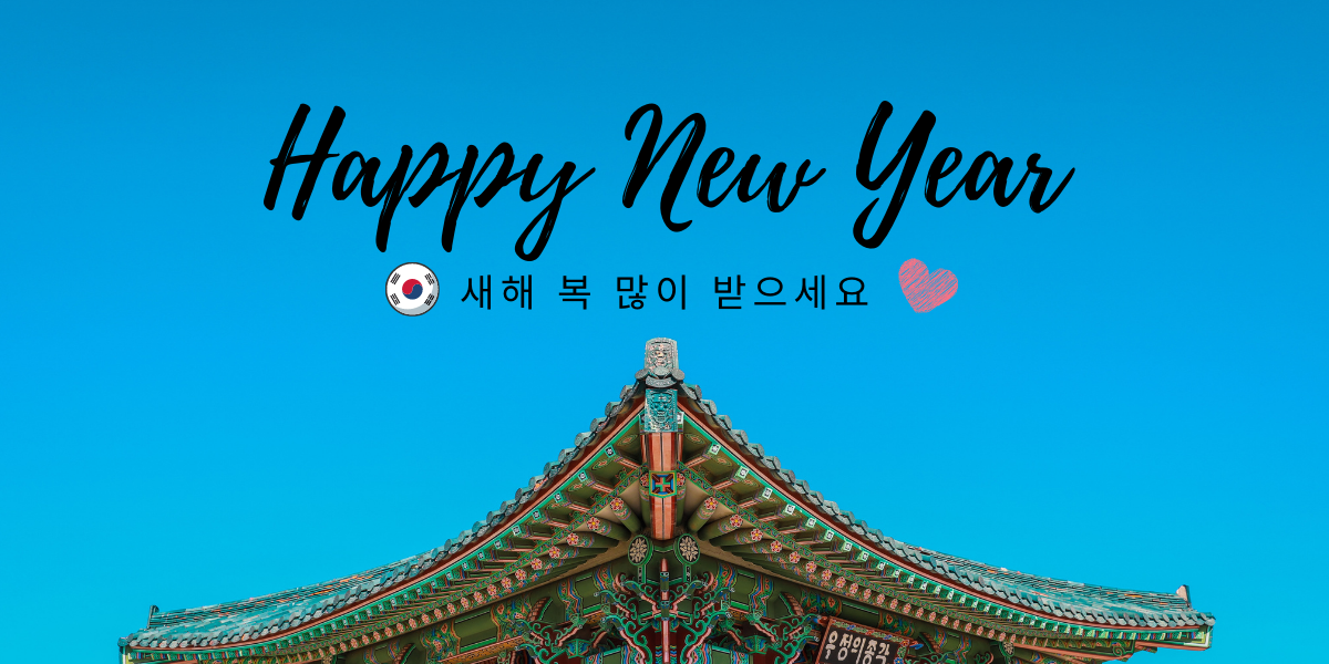 What to do during the Korean New Year?