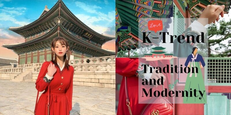 Tradition and modernity South Korea
