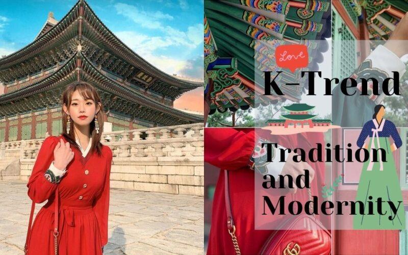 Tradition and modernity South Korea