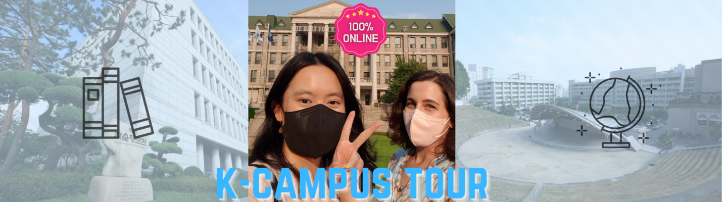 Product Page Banner - Campus Tour