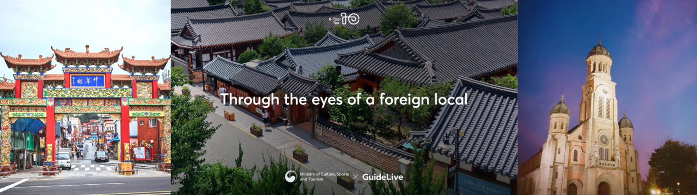 Andreas Jeonju & Incheon Product Page