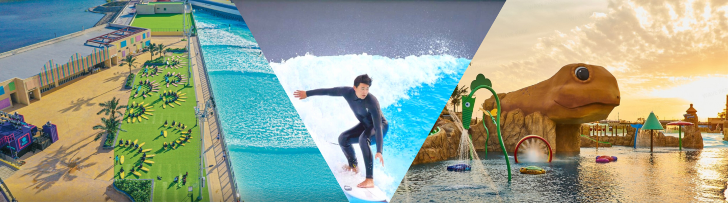 Product Page Banner - Wave Park