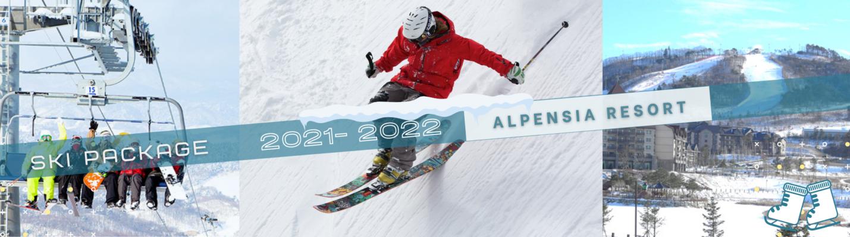 Alpensia Resort PKG