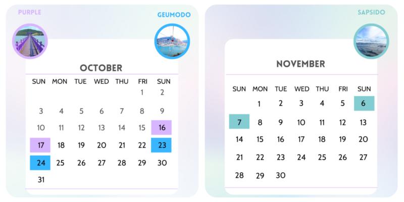 Tour08 Oct Nov Island Tour_calendar