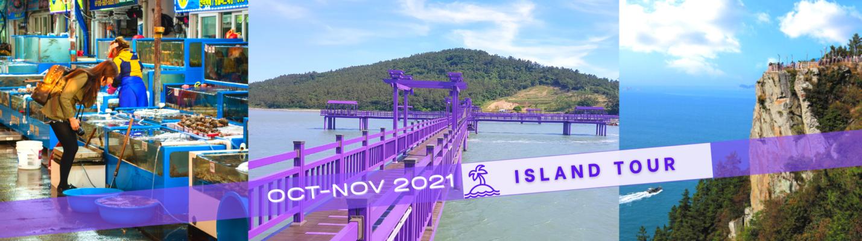 Tour08 Oct Nov Island Tour Banner